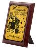 D258.3   Holz-Wandteller, Rot-Braun, mit Sublimationsdruck, 10,5x15 cm (inkl. Personalisierungskosten)